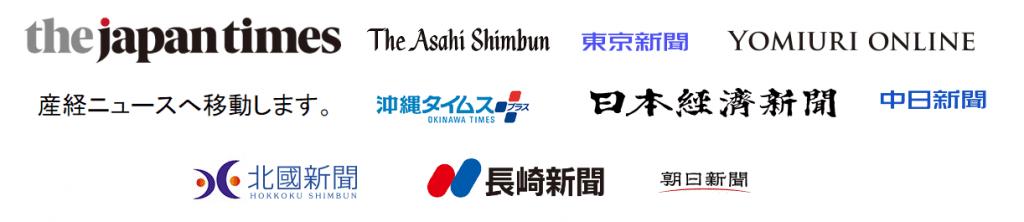 publicar edicto en japon