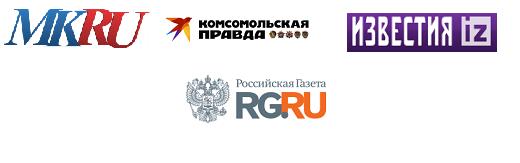 publicar edicto en rusia
